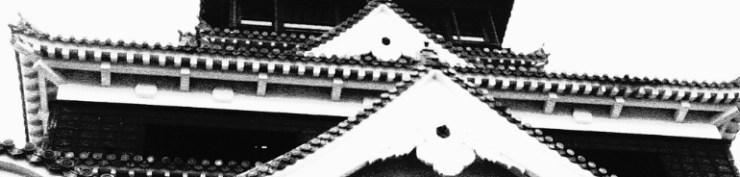 歴史をたどる小旅 熊本城