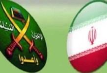 العلم الإيراني وشعار جماعة الإخوان - أرشيفية