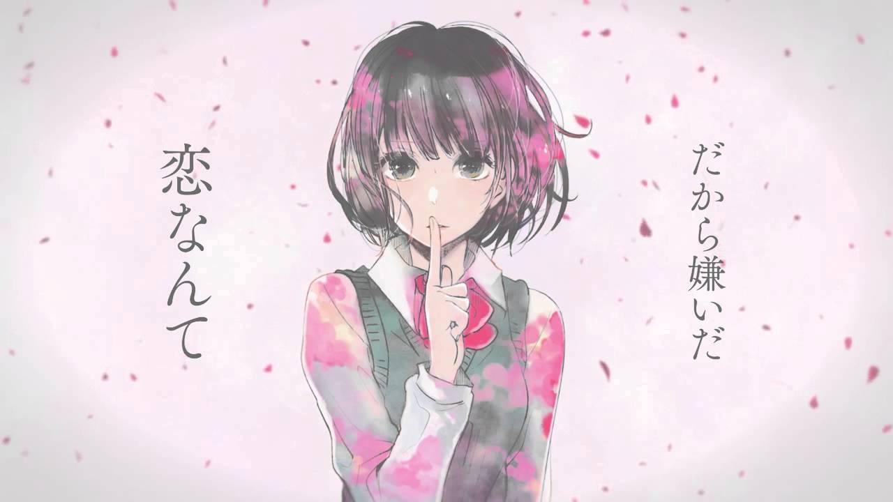 مراجعة – سينين – Kuzu no Honkai فنّ.