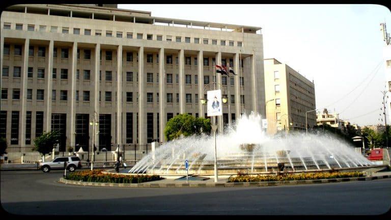 بنك سوريا المركزي