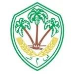 Agricutural Materials Company