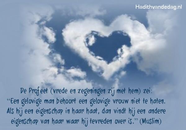 Islam afbeeldingen  Hadith van de dag