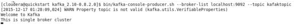 kafka_output_2