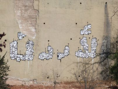Amman ist cool geworden: Street Art in Amman - al-Urdun/Jordanien