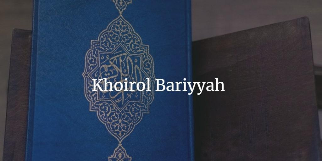 Lirik Khoirol Bariyyah