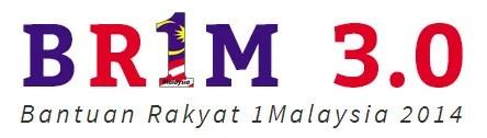 Bantuan Rakyat 1 Malaysia 2014