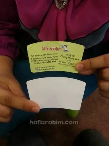 Visual effect - kad diatas nampak lebih kecil sedangkan saiz asalnya sama