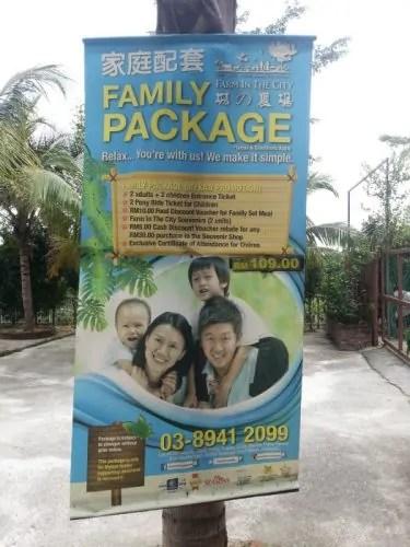 Family package bagi mereka yang berkunjung bersama keluarga.