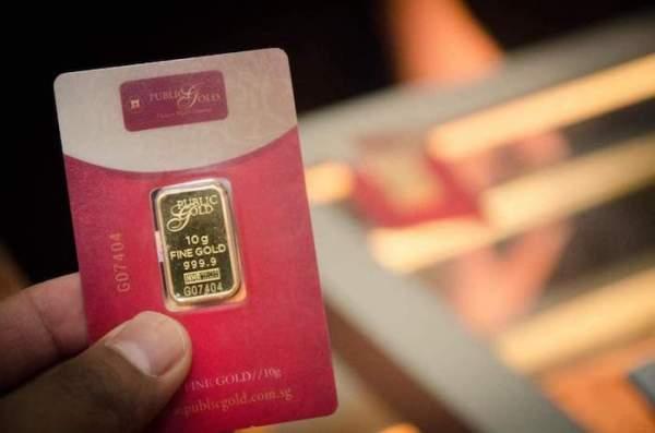 Cara redeem / keluarkan emas fizikal dari akaun GAP Public Gold