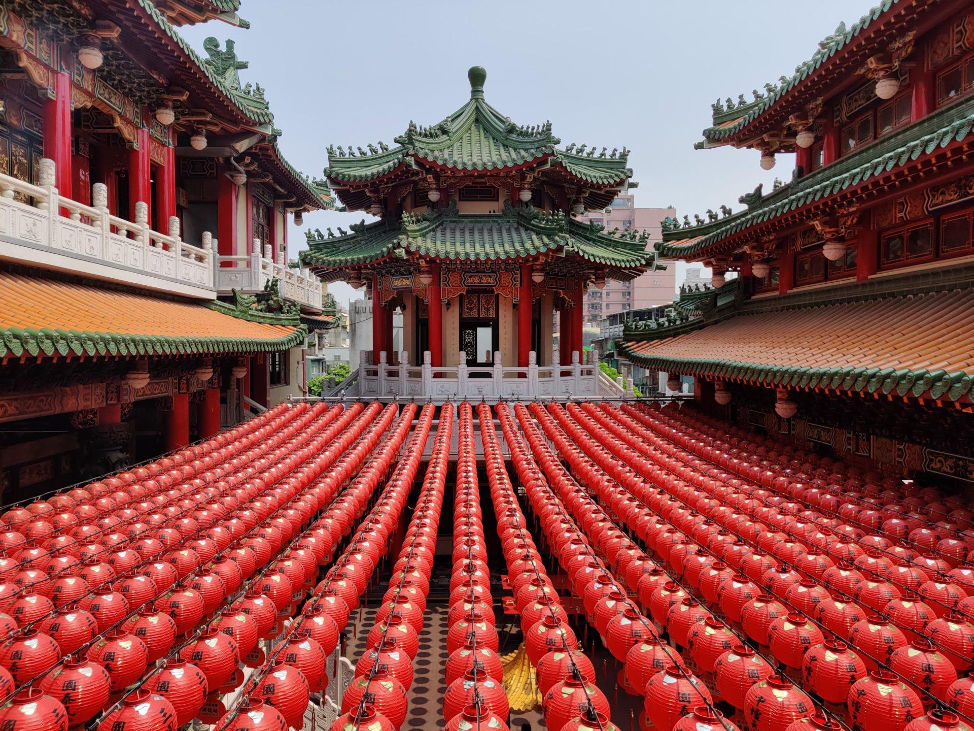 Sanfeng Temple