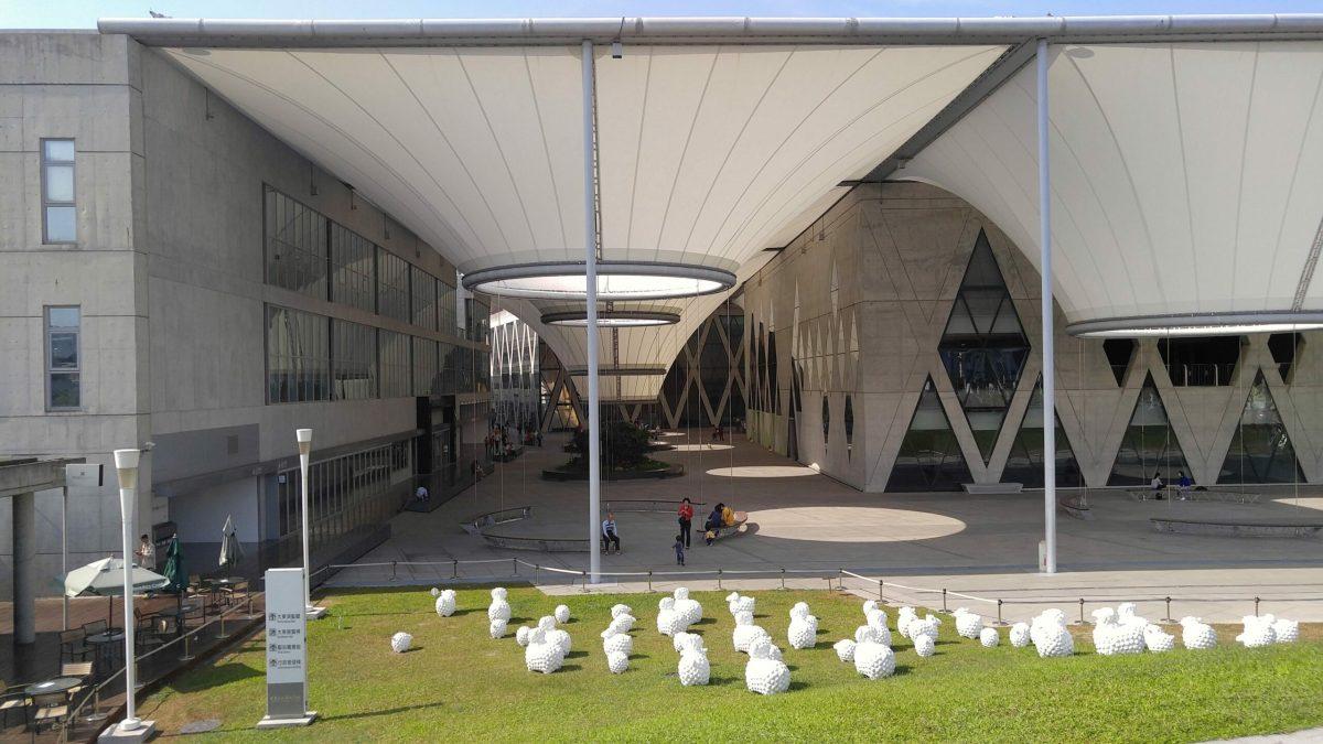 Dadong Arts Center