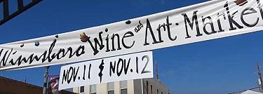 Winnsboro Art & Wine Festival