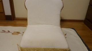 ニトリの『食パン座椅子』を買ったよ!