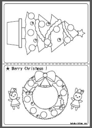 シール貼り_クリスマス_塗り絵