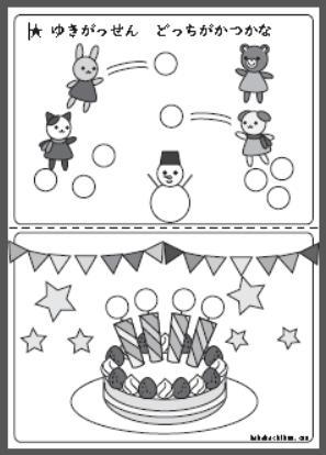 シール貼り_雪合戦-ケーキ_bw