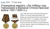 vlad_kapustin (2)