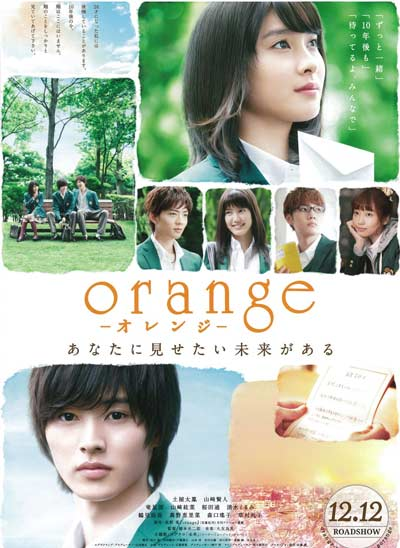 Film Jepang Terbaik Sepanjang Masa : jepang, terbaik, sepanjang, Jepang, Romantis, Terbaik, Sepanjang, Masa,, Wajib, Tonton!