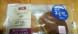 後期昼食の間食