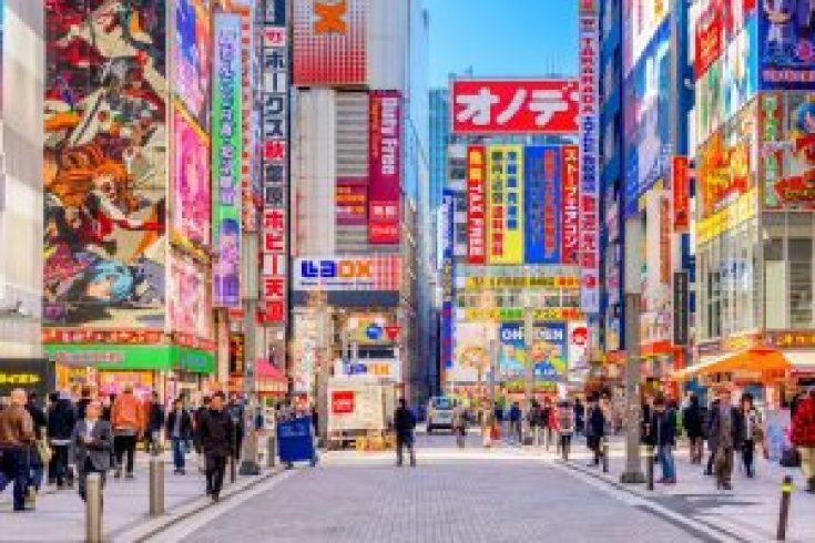 Akihabara Tokyo Jepang