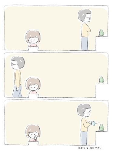 漫画「さぼてん」