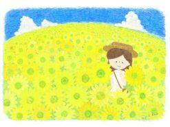 ひまわり畑とわたし