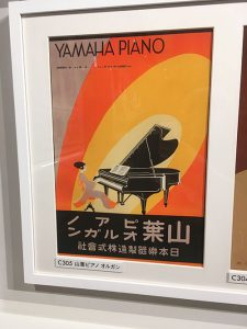昭和初期 写真 広告