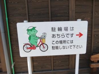 Kappa cycling this way