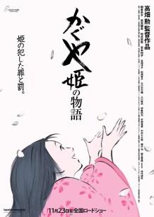 Ghibli_TaleofPrincessKaguya_Takahata