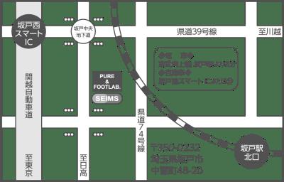 地図(ピュア&フットラボ)