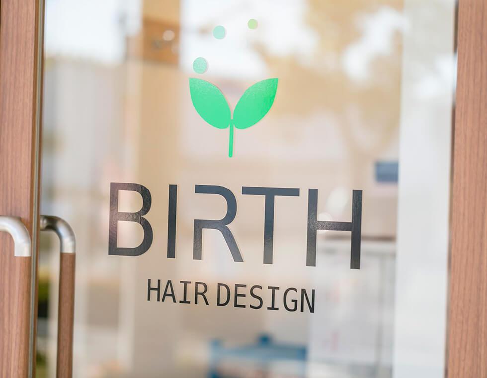 ダメージヘア改善・ツヤ髪 HAIR DESIGN BIRTH「バース」