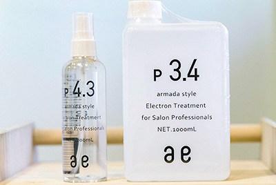 電子トリートメント「P4.3」「P3.4」