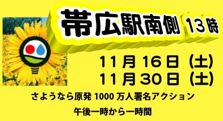 1000man-20131101-thumb