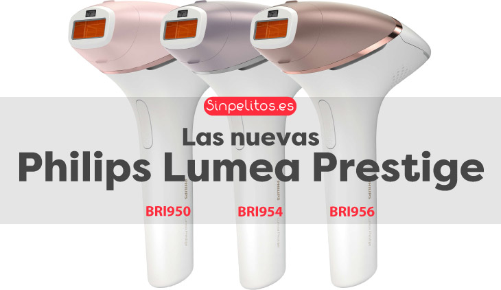 جهاز الليزر المنزلي فيليبس لوميا لإزالة الشعر