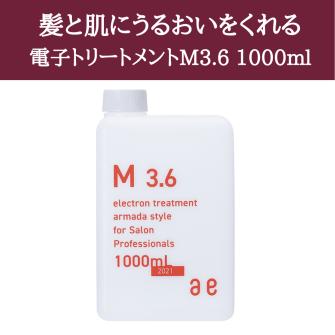 m3_6(sale)(23)