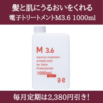 M3_6teiki(credit)