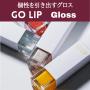 golip_gloss