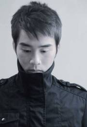 asian men's hairstyles inspire