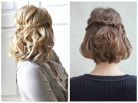13 Braided Hairstyles for Short and Medium Sensational ...