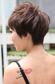 Asian Hairstyles 2014