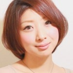 Japanese Bob Hairstyle for women