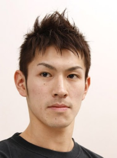 Asian Japanese Spiked Haircut 2013 - 2014