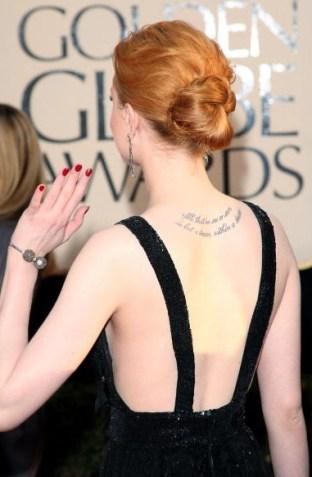 Evan Rachel Wood Knot Updo Hairstyle