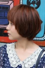 cute korean bob hairstyle - perfect