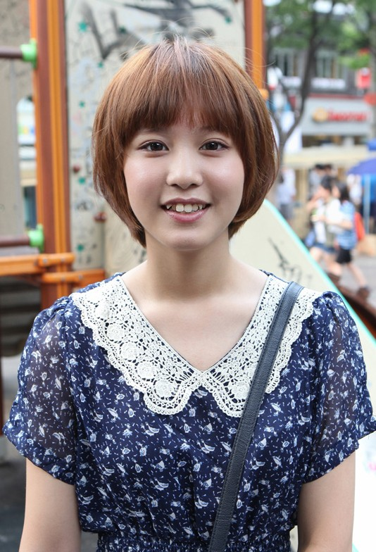 Cute Korean Short Haircut Layered Bob With Feathered Ends
