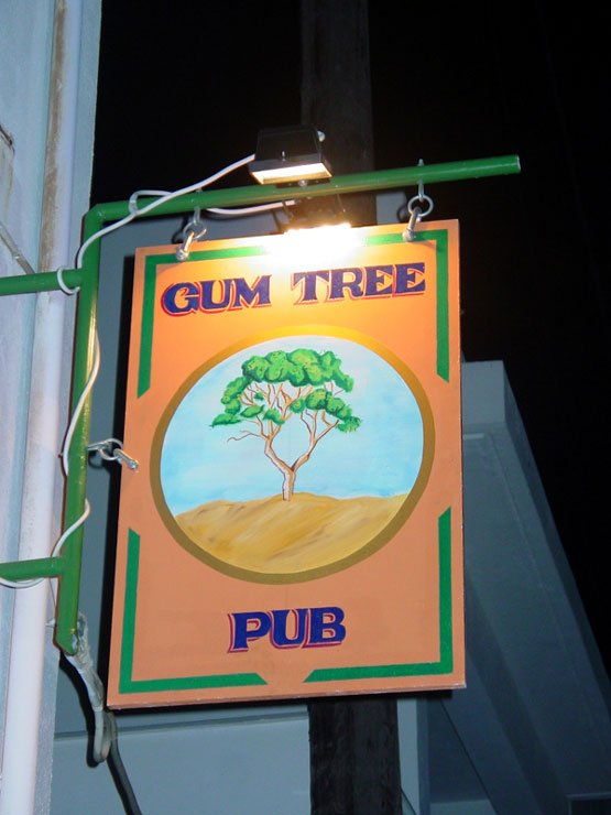 The Gum Tree Pub Kardamena Kos Greece Pub Review2 - The Gum Tree Pub, Kardamena, Kos - Greece - Pub Review