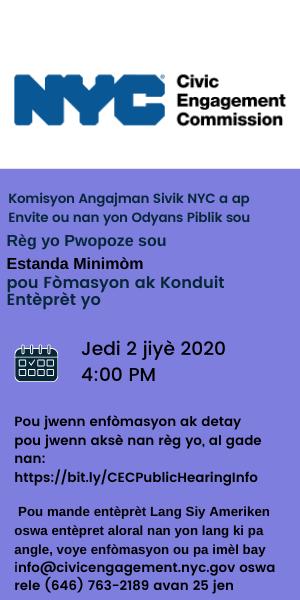 HC CEC Public Hearing 300X600 1
