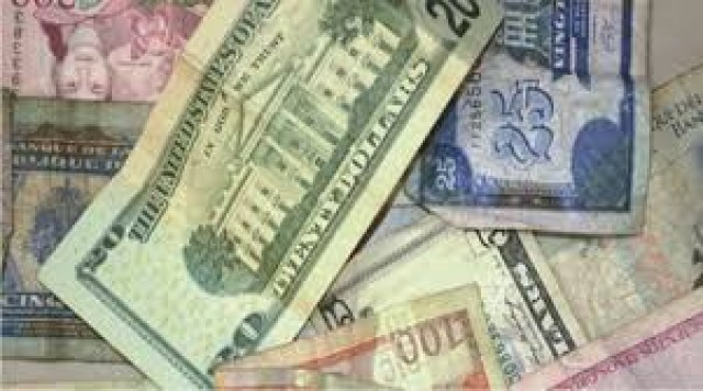 Taux de référence : la BRH affiche 68,67 gourdes pour un dollar