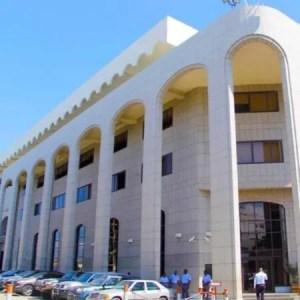 Replâtrage du Conseil d'administration de la Banque de la République d'Haïti 1