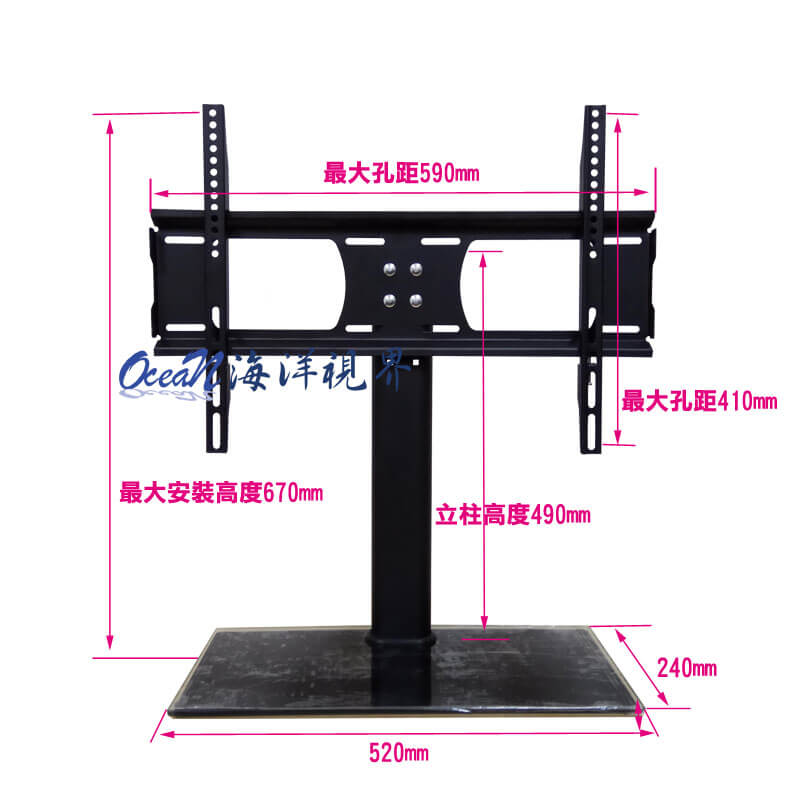(停售)AW-670 32-52吋 萬用型液晶電視桌架   海洋視界