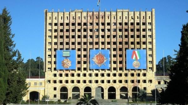 La Syrie reconnaît l'indépendance de l'Abkhazie et de l'Ossétie du Sud – Pourquoi ?